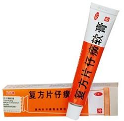 Pien Tze Huang (Acne Removal Cream)