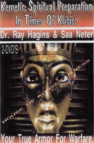 Dr  Ray Hagins
