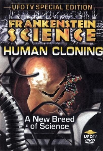 the science of human cloning